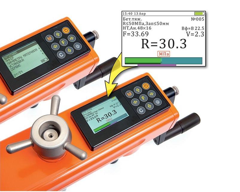 Измерение прочности бетона оникс купить м 150 керамзитобетон